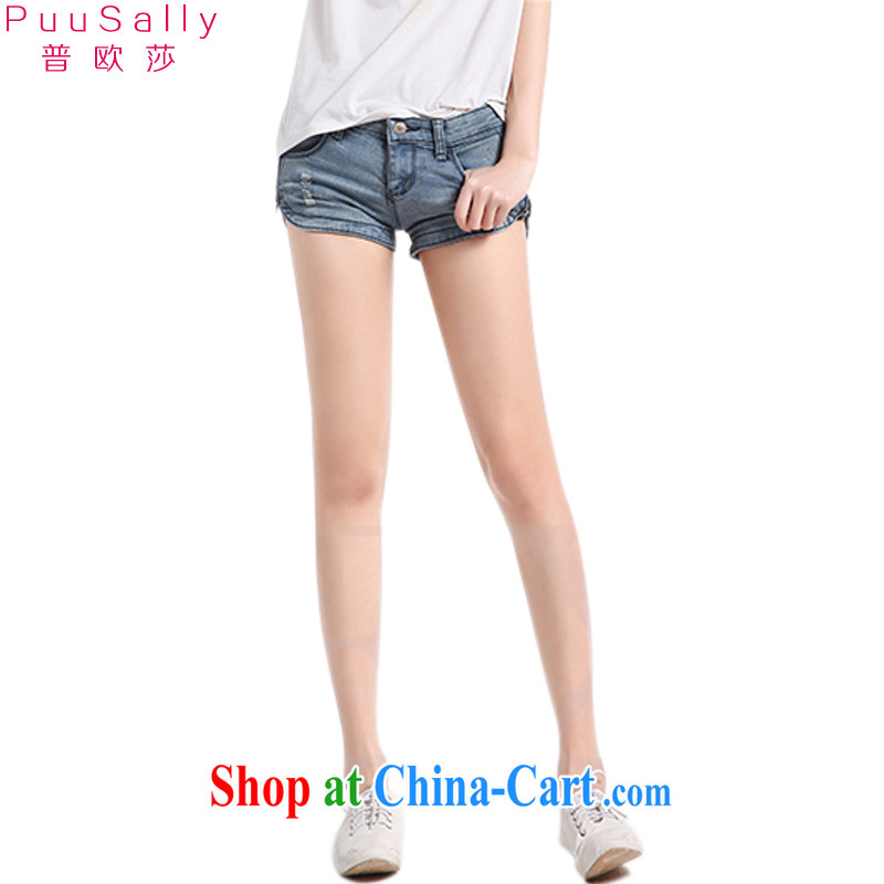 The OSCE Elizabeth summer 2015, Korean Beauty volume side zipper ripped jeans hot pants larger shorts girls 8220 picture color 26_S