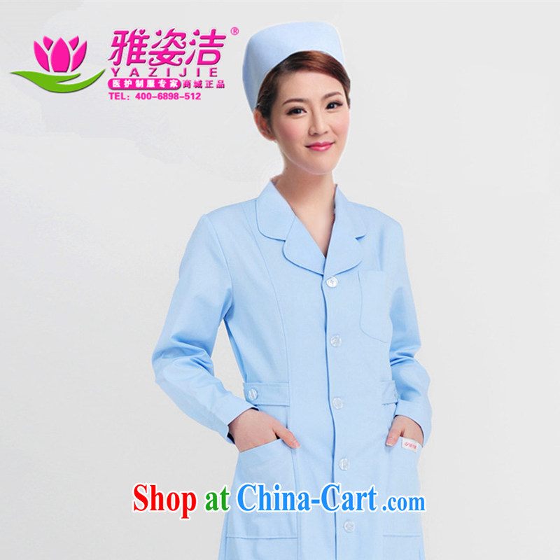 Beauty, dirty Nurses Service Warranty 5 year with the ball small lapel white Pink Blue green long-sleeved winter clothing white the use lab beauty Pharmacy service JD 03 blue XXL