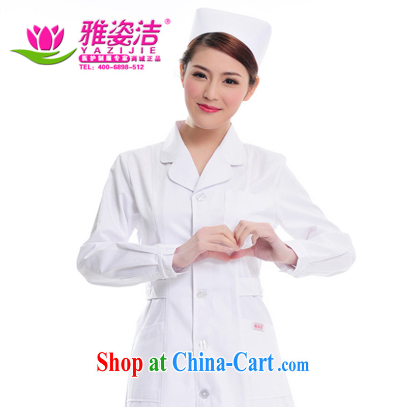Beauty, dirty Nurses Service Warranty 5 year with the ball small lapel white Pink Blue green long-sleeved winter clothing white the use lab beauty Pharmacy service JD 04 white L