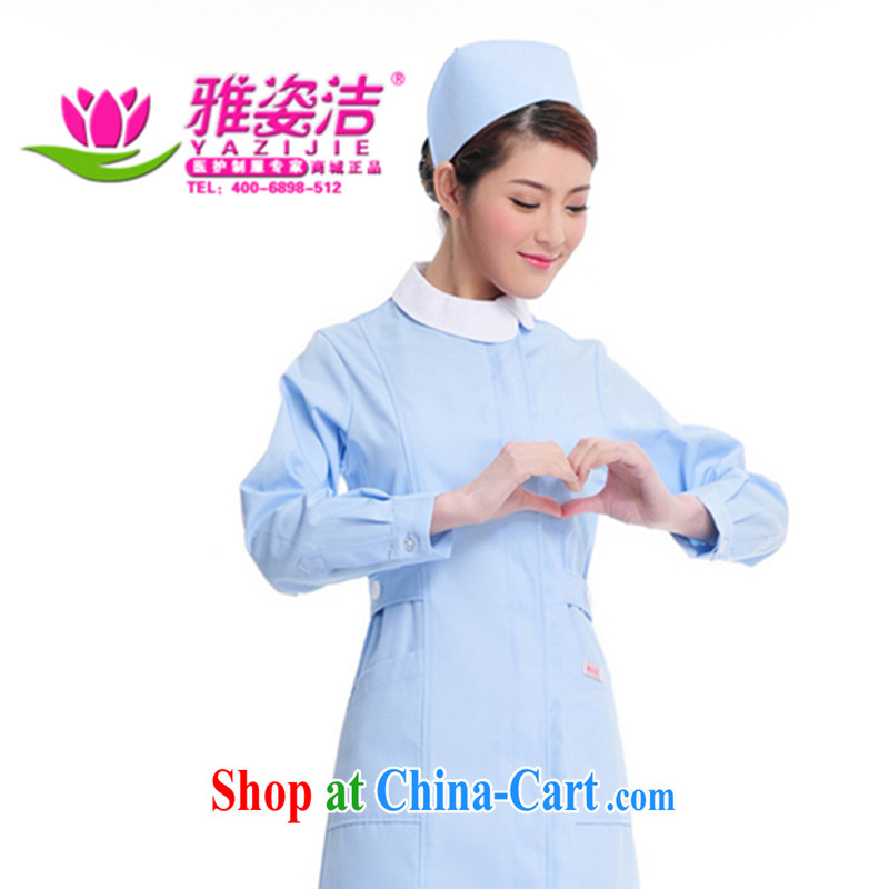 Beauty, dirty Nurses Service Warranty 5-Year not with the ball small round-collar white Pink Blue green long-sleeved winter clothing robes lab beauty Pharmacy service JD 07 blue XL