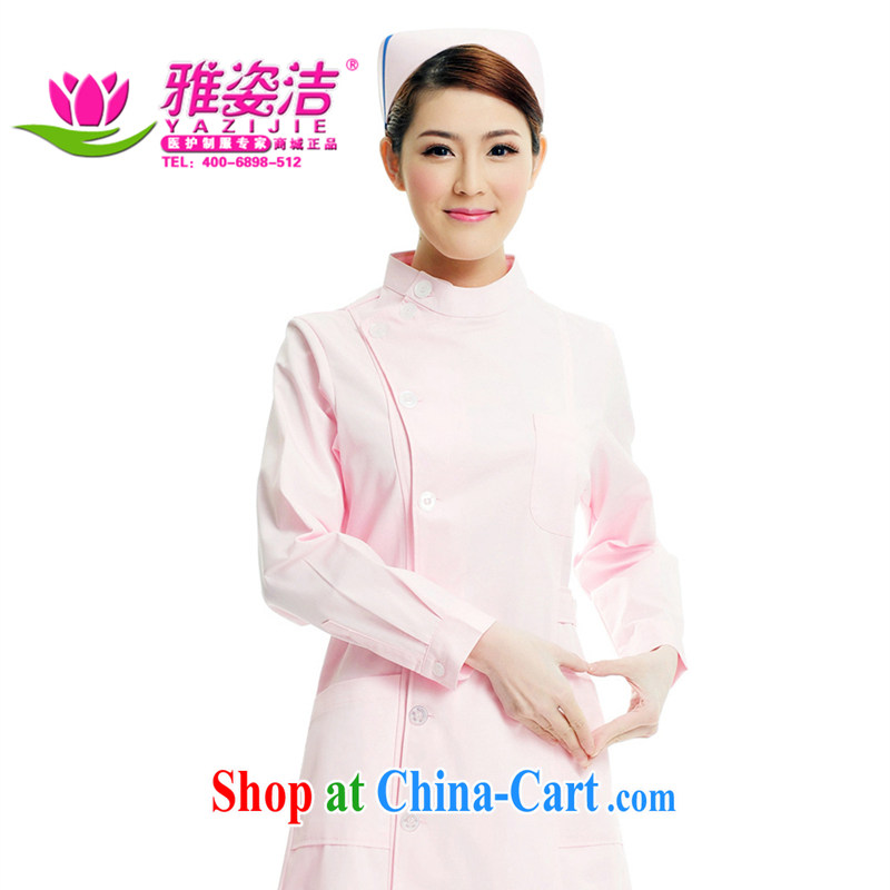 Beauty, dirty Nurses Service Warranty 5-Year not with the ball small round-collar white Pink Blue green long-sleeved winter clothing and use the lab beauty Pharmacy service JD 09 pink XXL