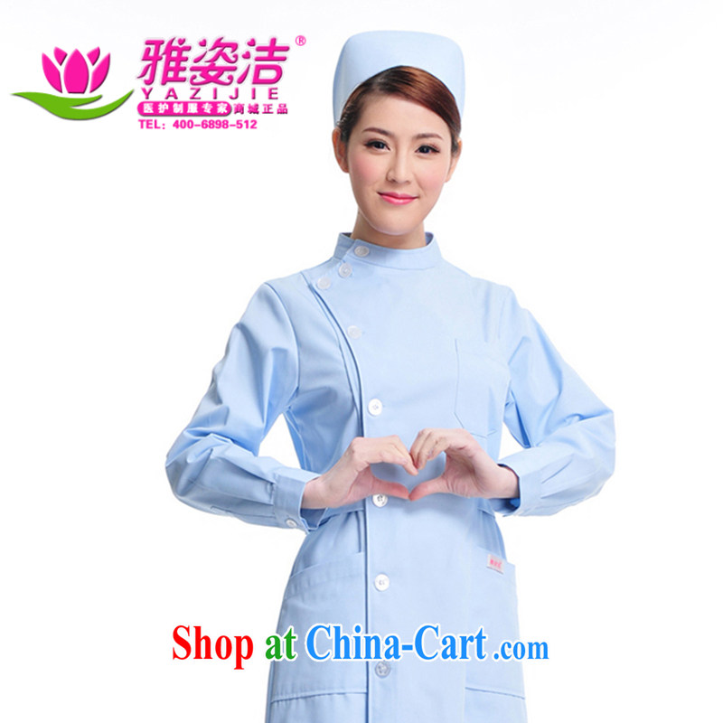 Beauty, dirty Nurses Service Warranty 5 year not with the ball small round-collar white Pink Blue green long-sleeved winter clothing robes lab beauty Pharmacy service JD 11 blue XXL