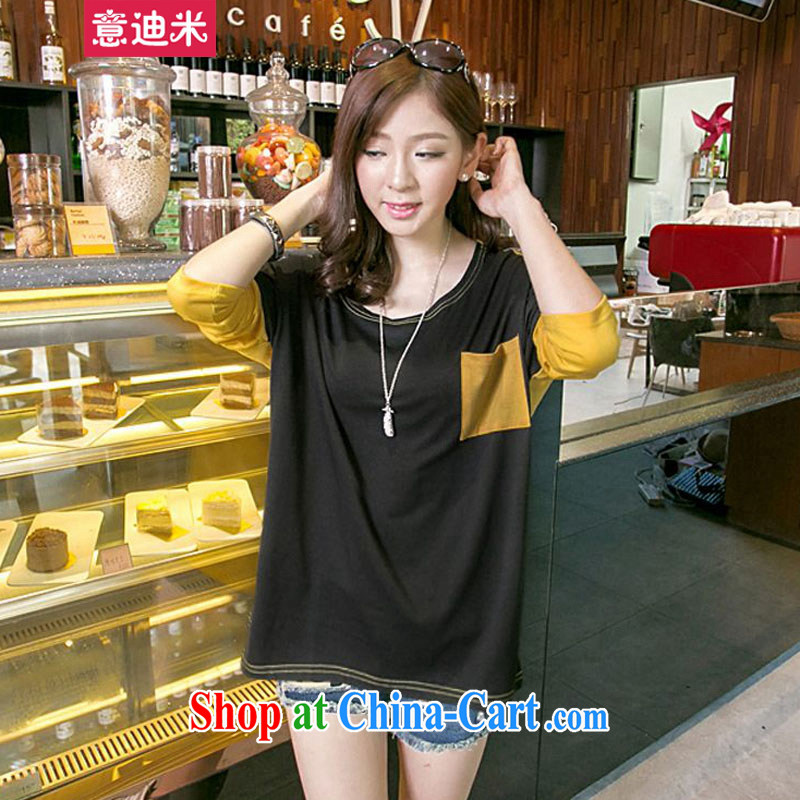 To achieve M 2015 spring new loose the Code women in long, thick MM knocked color T-shirt stitching bat long-sleeved shirt T P 2 - 869 yellow XXXL recommendations through 160 to 180 jack