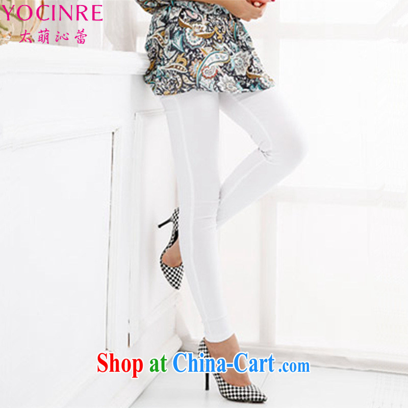 too wide ballet Tsai _YOCINRE_ King, female spring new Korean high-waist elastic Sau San video thin 100 ground, wear casual pants solid 4115 white 4XL recommendations 176 - 192 jack