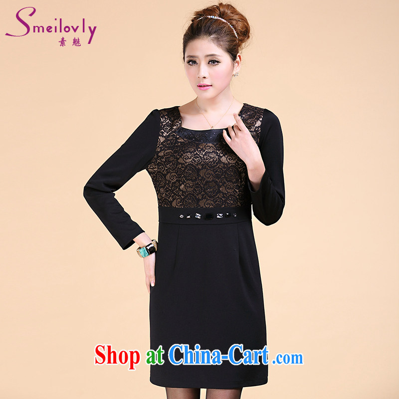 Staff of the fertilizer XL women mm thick 2014 autumn and winter with new elegant atmosphere thick sister high-end middle-aged graphics thin dress 3092 black 6 XL