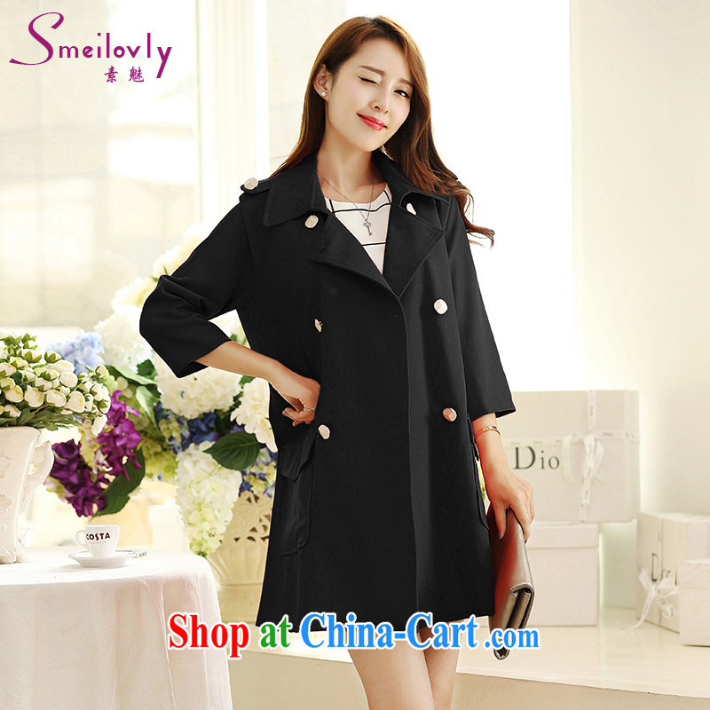 Director of mega-code women mm thick 2014 autumn and winter clothing new paragraph 7 the cuff Korean fan fashion, long, relaxed quality wind jacket women jacket S 5029 black 5 XL