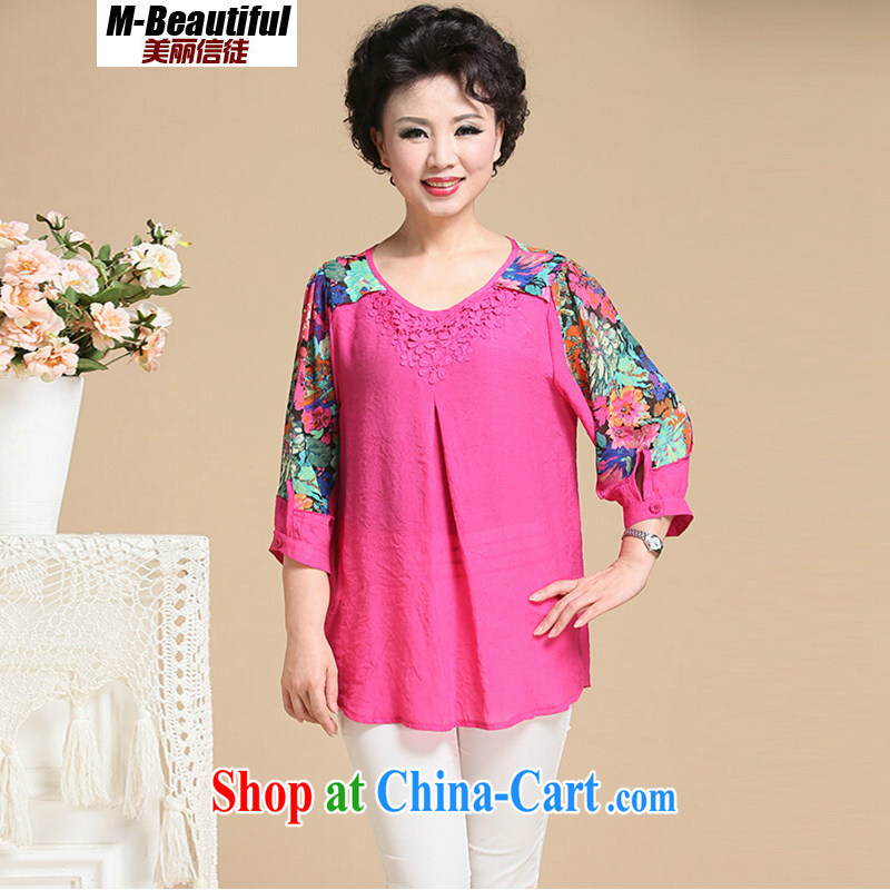 2015 spring new units the Commission and indeed XL female middle-aged and older women in T cuff shirt, mom with elegance 7 T-shirt by red XXXXL