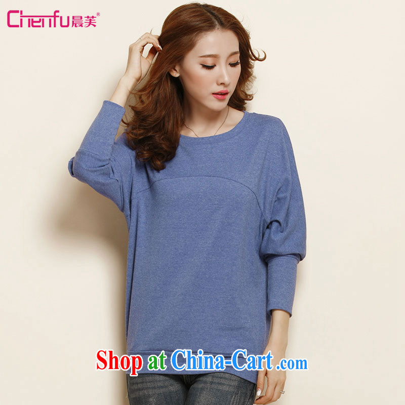 Morning would be 2015 spring new Korea and indeed XL women mm thick long-sleeved T-shirt girls long loose bat sleeves solid denim blue 2 XL (suitable for 130 - 150 jack)