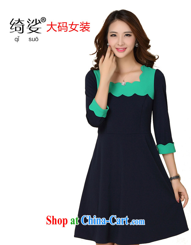 cheer for thick MM autumn is new, the 2014 code female sweet petal collar thick sister graphics thin 7 cuff dress the number 2218 BMW blue 5 XL