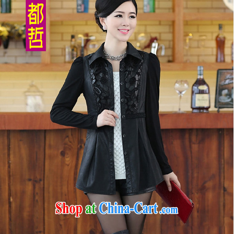 Sung-chul, 2015 new XL ladies' long-sleeved T-shirt Han version in cultivating long jacket, female black 5 XL
