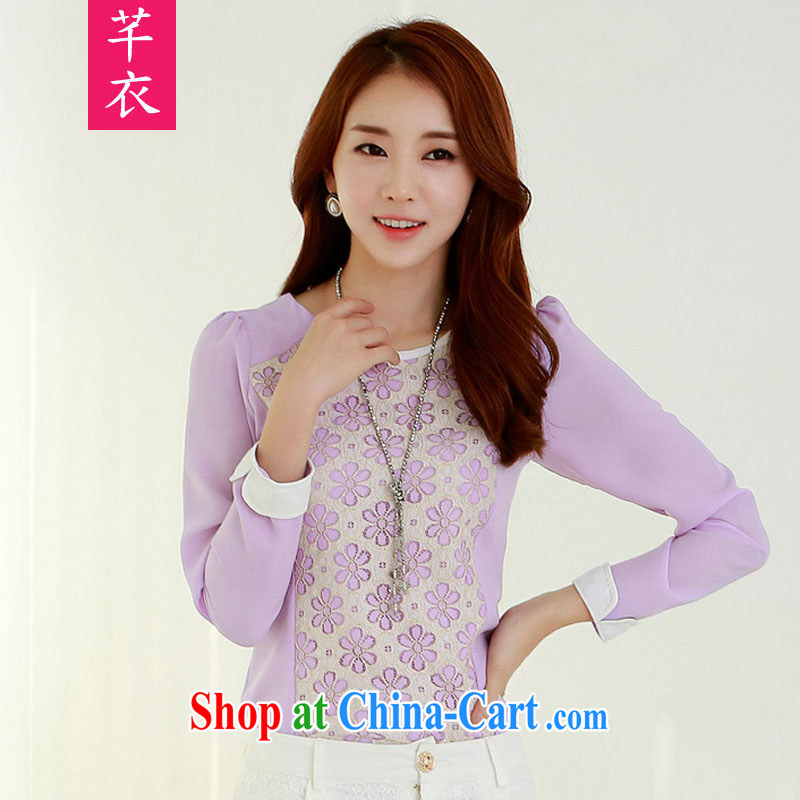 Constitution, indeed, XL T-shirt 2015 spring Korean lady lace T-shirt sweet commute T shirts thick mm new long-sleeved round neck hit solid color T-shirt purple XL 4 160 - 175 jack