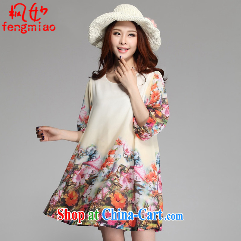 Feng Mya 2015 spring and summer, fashion, long, large, female snow woven dresses 9521 _M white 3XL