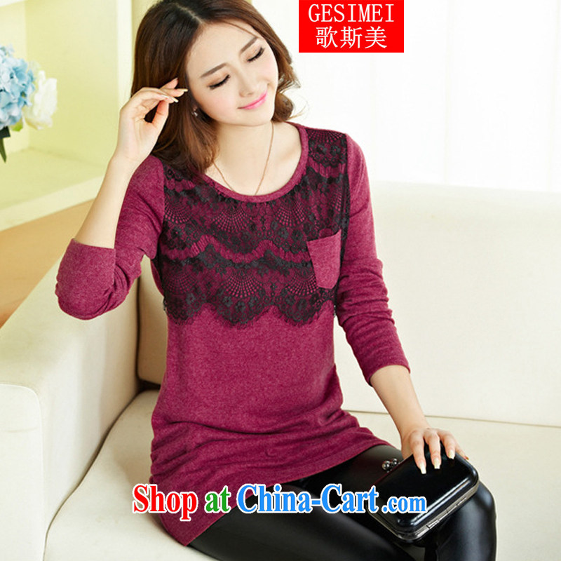 Song, with beautiful spring 2015 new Korean version loose long-sleeved, long, solid knit shirts (SY 7062 ] 豆沙 red XXXL