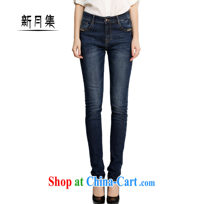 Crescent sets the code women pants women 2015 spring and summer fat sister and indeed XL jeans high waist 200 jack has been the long pants 36