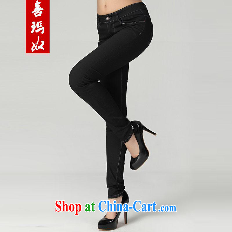Hi Margaret slavery and indeed increase, female hip graphics thin cotton denim trousers cultivating castor pants pencil trousers W 30,589 black 5 XL 180 - 195 jack wear