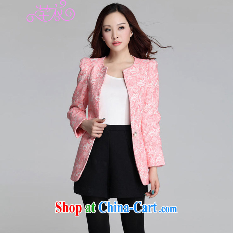 Constitution, indeed, XL girls 2015 autumn and winter New Reference blossoms, small suit jacket thick mm a handsome beauty graphics thin pink can reference brassieres option code or advisory service