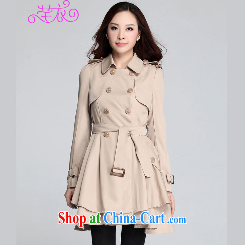 Constitution and clothing increased, indeed, female coat 2015 autumn and winter, the Korean version, long, thick mm elegant lady know of dry card can be reference brassieres waist option code or advisory service
