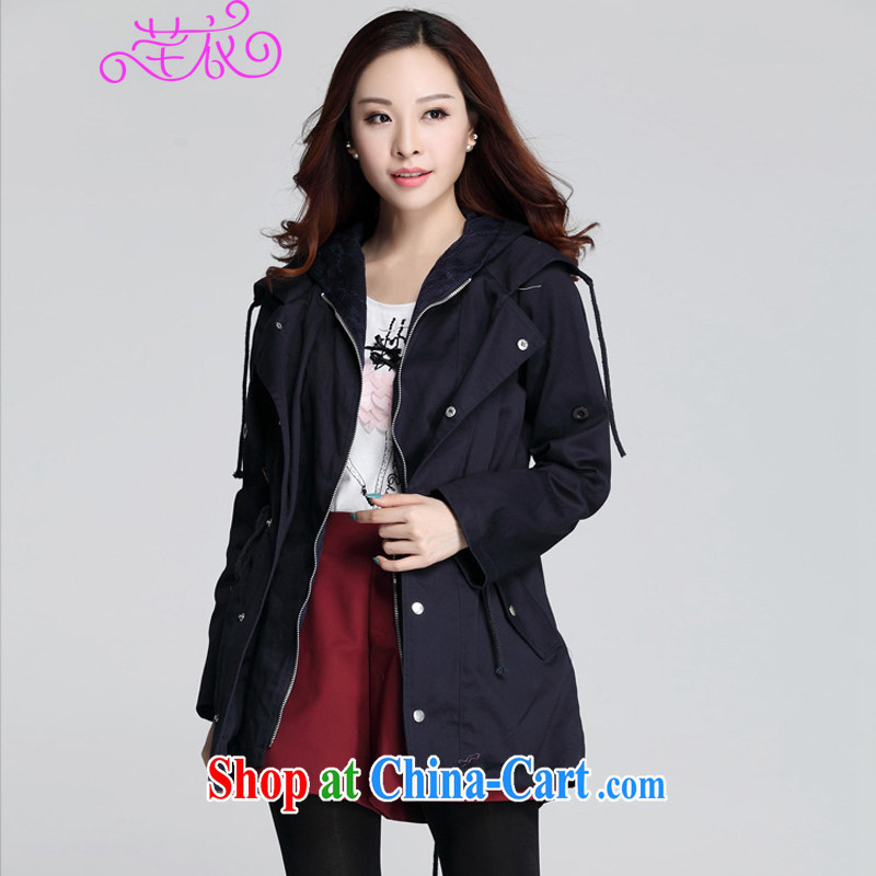 Constitution, indeed, XL girls coat 2015 new autumn and winter collection in Europe and waist casual jacket thick mm long, lace-dark blue to reference brassieres waist option, or the Advisory Service
