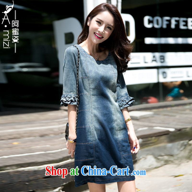 The honey beauty and Stylish large, female fat MM autumn is new, washable worn cuff flouncing graphics thin jeans dresses women 8731 blue XXL