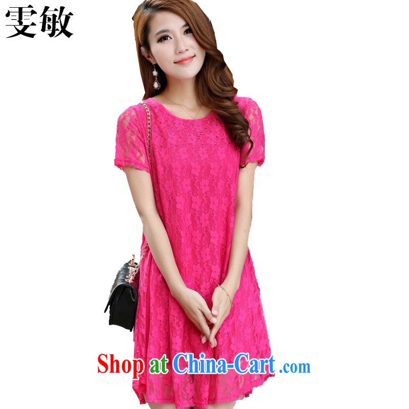Wen Min 2014 Korean version lace long-sleeved loose video thin large Code women of 5061 red short-sleeved XXXXL