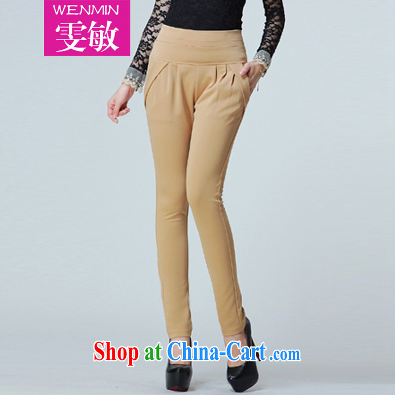 Wen Min fall 2014 with new, larger female graphics thin stylish Harlan pants 8830 card its color XXXXL