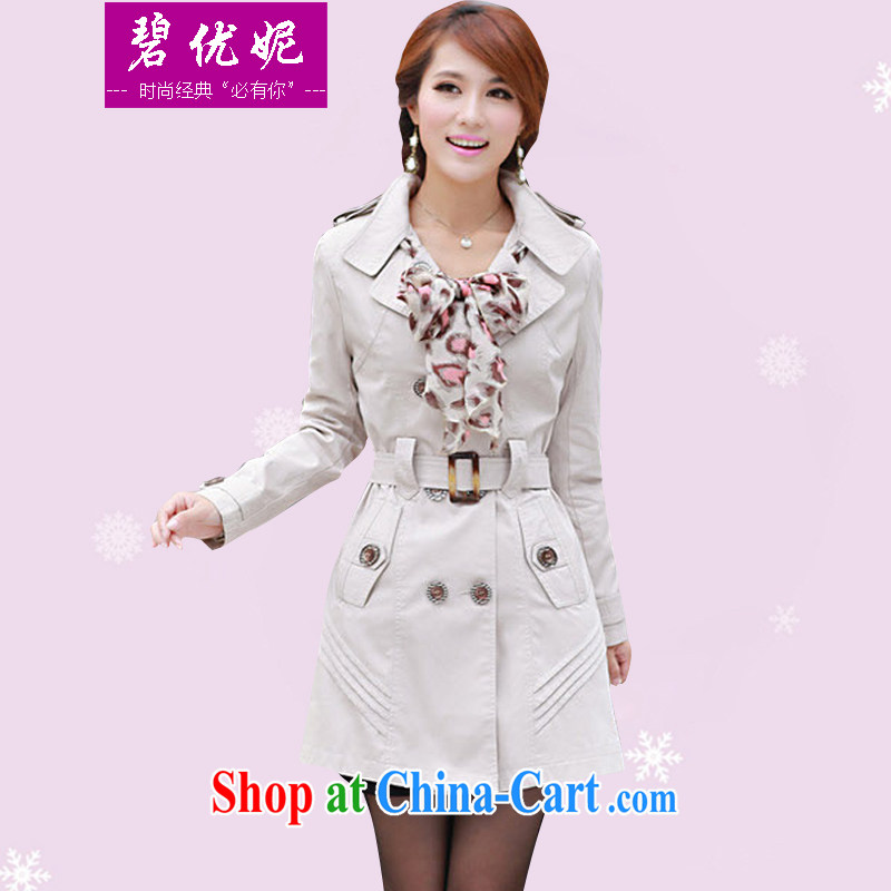 Pi-optimize her new autumn and winter beauty graphics thin Korean version the code installed wind jacket women, long cotton jacket BW 991,516 beige XXXL