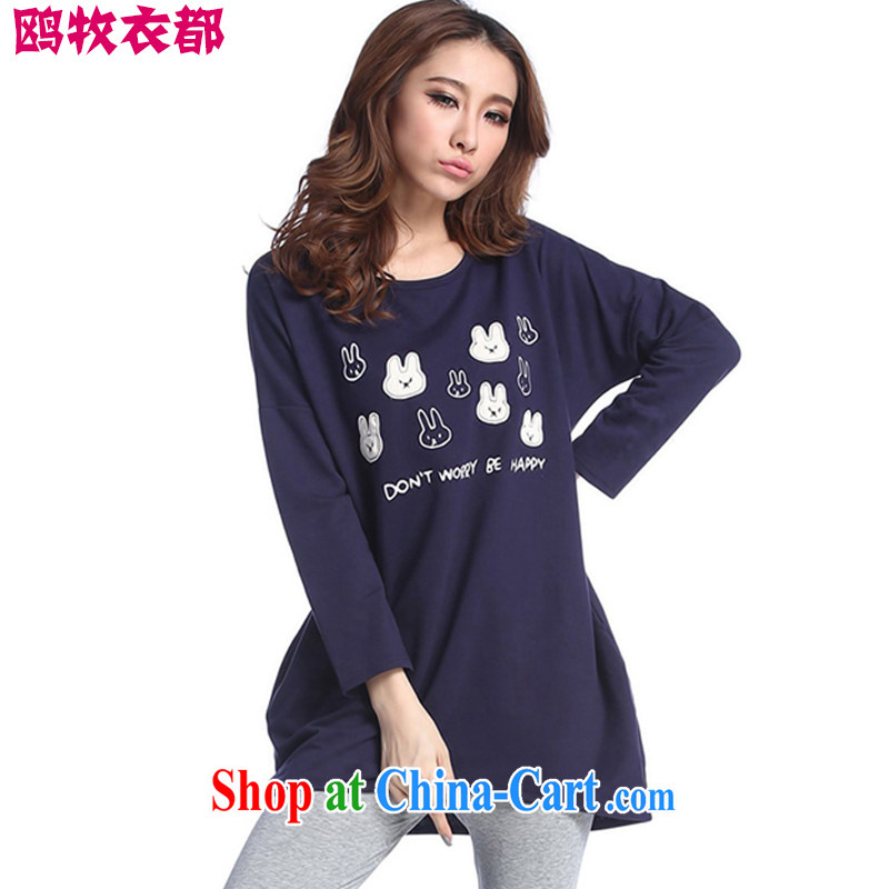 Releases the Yi are 2015 new Korean version of the greater code female 100 ground card stamp long-sleeved round-collar relaxed, long, solid T pension DMT 051 Po blue are code