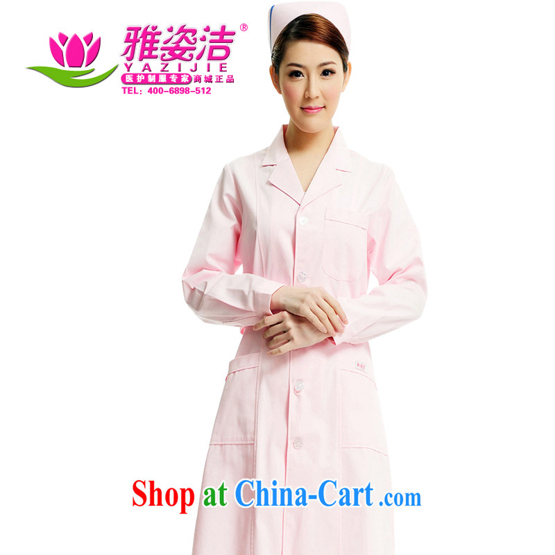 And Jacob beauty dirty Nurses Service suits for white Pink Blue green long-sleeved winter clothing white Use the Lab health, her reception to the beauty shop serving JD 19 full pink XXL