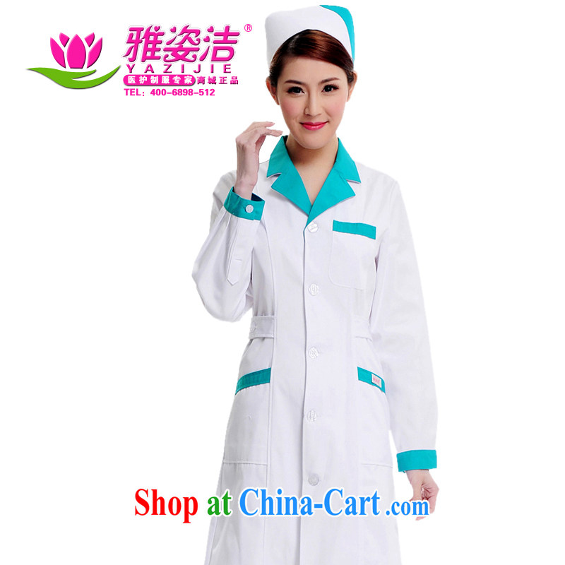 And Jacob and diverse dirty nurses clothing suit collar white Pink Blue green long-sleeved winter clothing robes lab health care on her desk guide health and beauty Pharmacy service JD 20 white Lake blue-collar XXL
