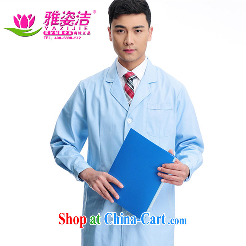 And Jacob beauty clean Male Doctors serving white green collar long-sleeved winter clothing and use the lab health, her reception to the beauty medical pharmacy physician medical school hospital internship service blue L