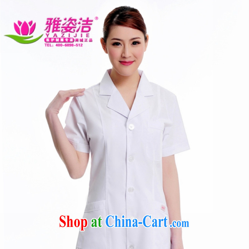 And Jacob beauty clean female doctors serving white blue-collar short-sleeve summer robes lab health care, her reception to the beauty medical pharmacy physician medical school hospital internship Service White L