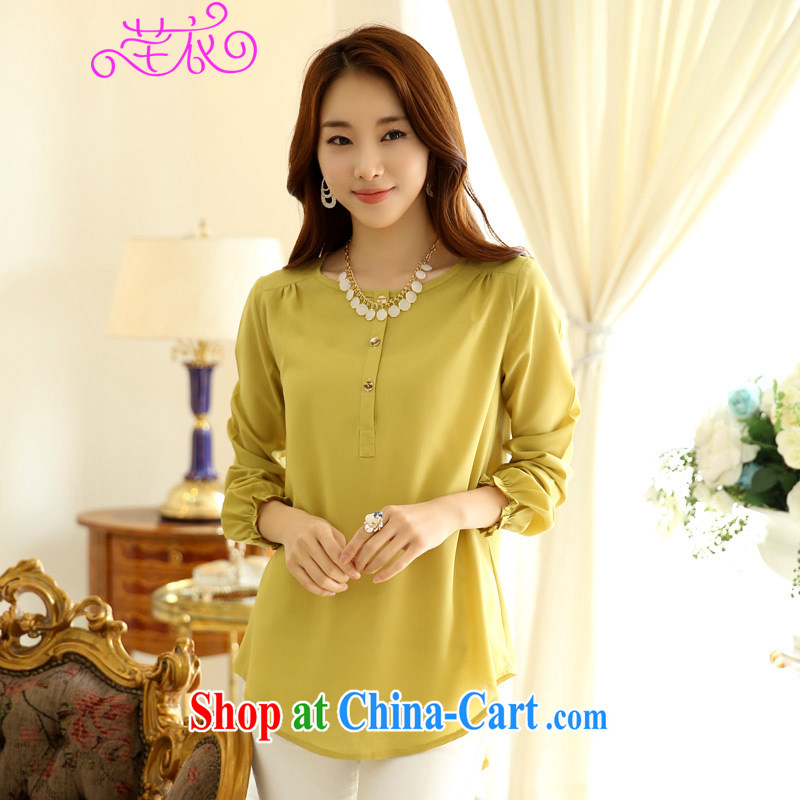 Constitution, the ventricular hypertrophy, fat, female T pension 2015 Korean autumn with new dovetail 4 100 season ground snow long-sleeved T-shirt woven thick mm video thin lady T-shirt yellow can reference brassieres option code or the Advisory Service