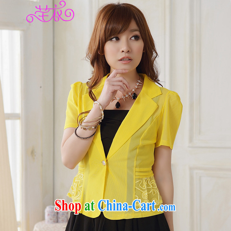 Constitution and clothing increased, female small suits thick mm autumn 2015 the Korean fashion OL pass, turn the collar 4 100 quarter a charge-back web yarn empty yellow can reference brassieres option code or advisory service