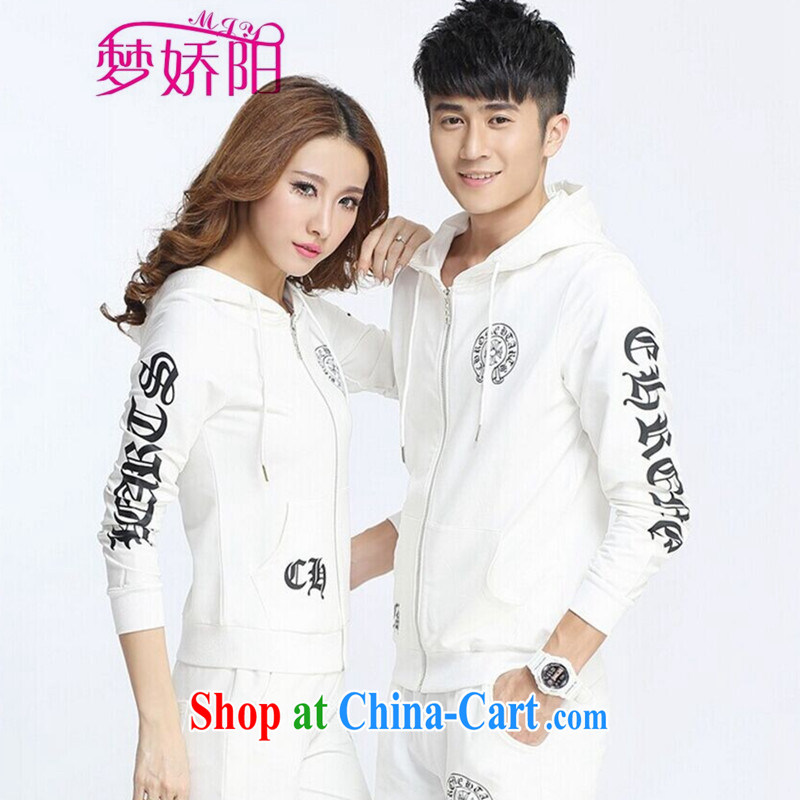 Spring and Autumn and new men's casual clothes women cultivating Korean sports wear women's clothing, clothing for couples sportswear white XXXL