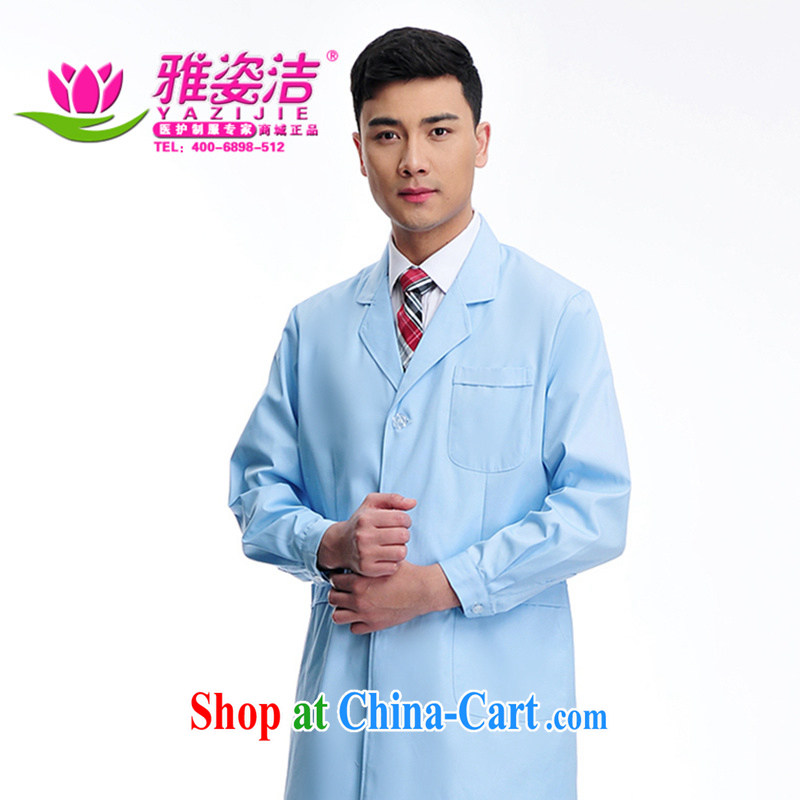 And Jacob beauty clean Male Doctors serving white long-sleeved blue winter clothing and use the lab health, her reception to the beauty medical pharmacy physician medical school hospital internship service blue XXXL