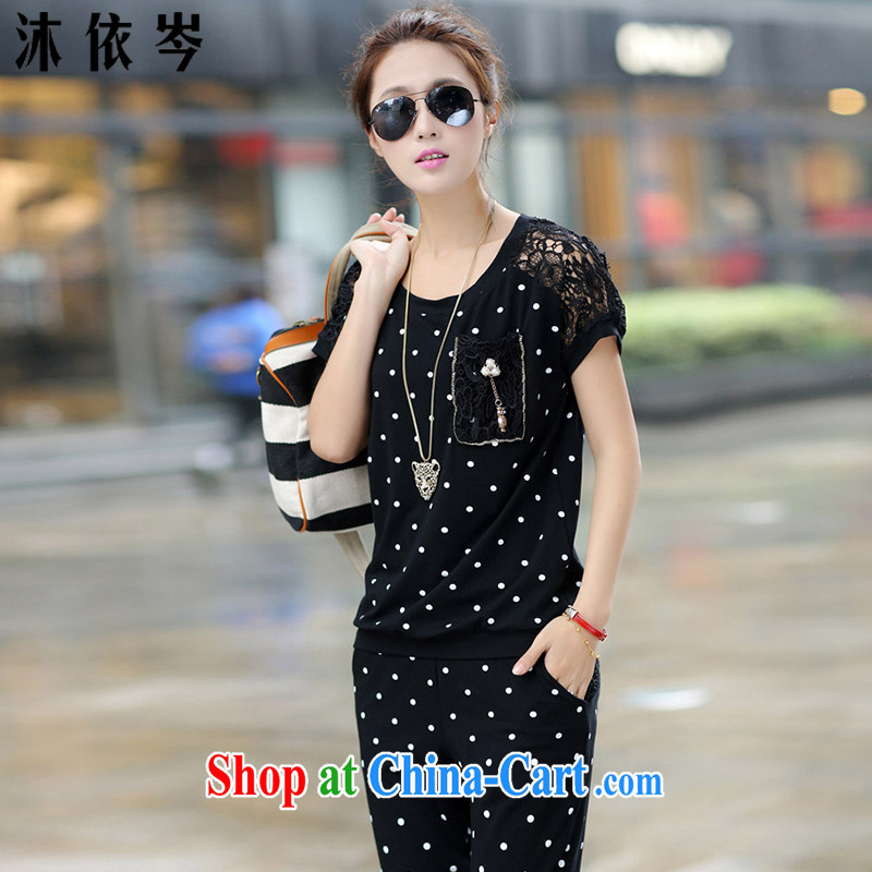 According to MU CEN 2015 summer new women with thick MM the fat XL loose lace stitching wave point two package 811 _classic black 4XL recommendations 160 jack - 175 jack