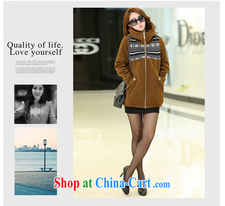 Szili Clinton's larger women 2014 new mm thick winter jackets and fat and loose 200 jack cap thick sweater jacket long Korean brown 6 XL pictures, price, brand platters! Elections are good character, the national distribution, so why buy now enjoy more preferential! Health