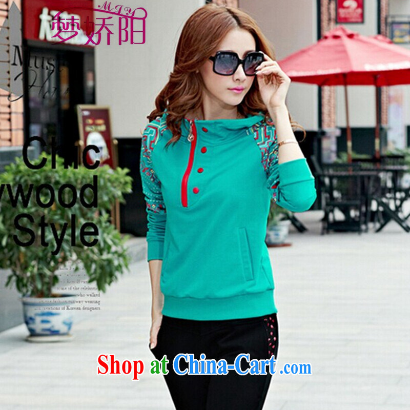 New sport and leisure package Korean head sweater women, two-piece Stylish Girl blue XXXL