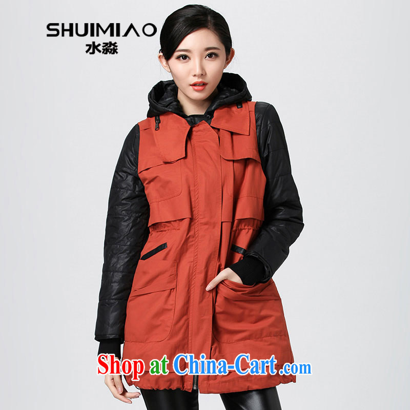 Water of winter 2014 Korean version of the greater code new cap two-piece cotton suit women in long, thick parka brigades