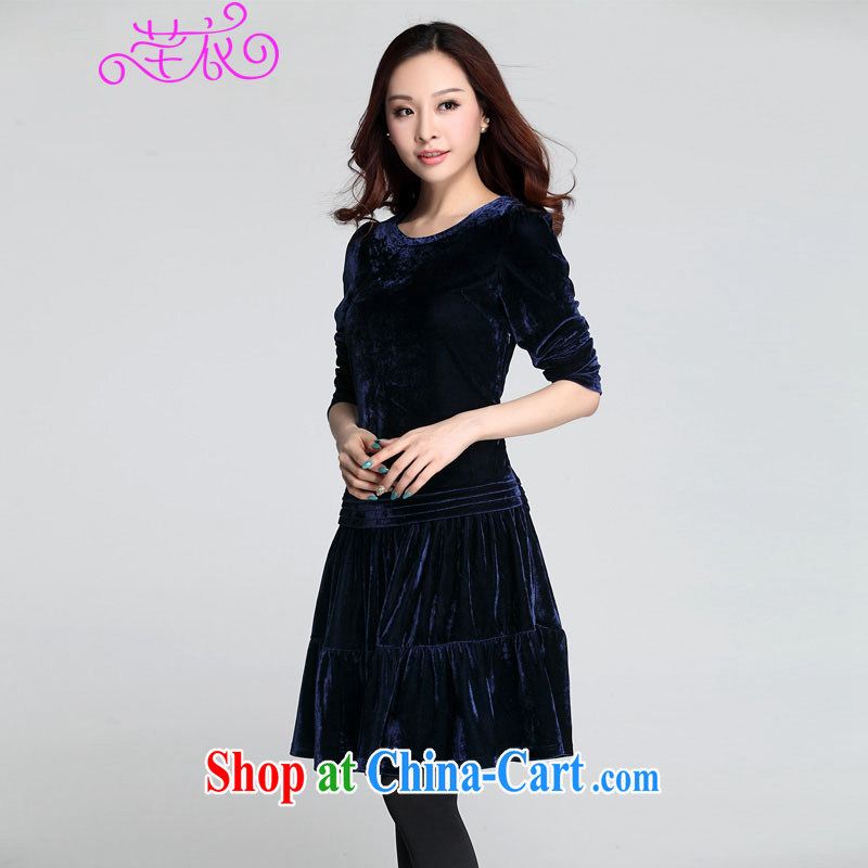 Constitution, indeed, XL girls thick sister 2015 autumn and winter new paragraph does not fall, lint-free cloth wool stitching elegant the waist blue reference brassieres option, or the Advisory Service