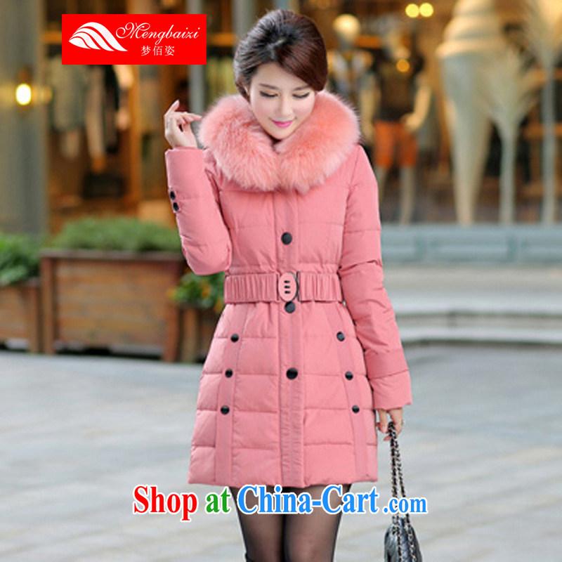 Let Bai colorful 2014 winter clothing new, larger female, long, thick duvet cotton suit Female DMY _113 pre-sale pink 5 XL