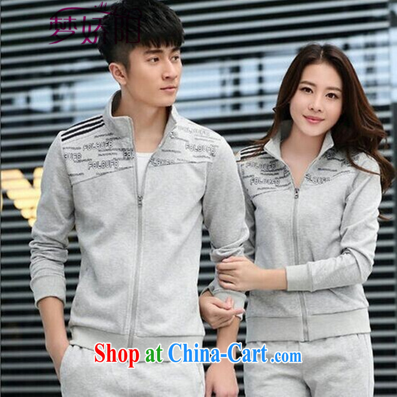 Sports wear men's long-sleeved sport couples package men's sports Kit spring couples sweater gray XXXL