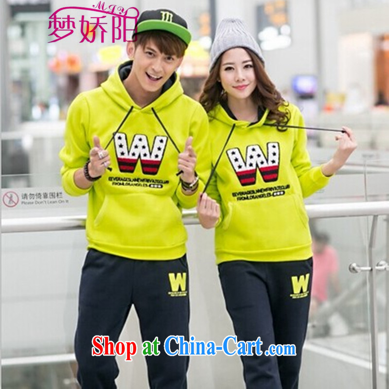 autumn and winter sports men and women set for couples casual wear long-sleeved double-Cap Head couples sweater Kit fluorescent color men XXL