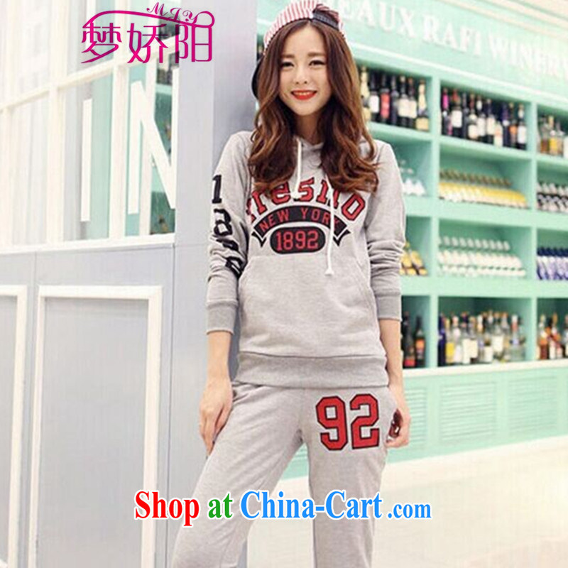 Couples with autumn and the fashion clothing new Korean Beauty couples with the lint-free sport and leisure, clothing and Kit, Kit light gray XXL