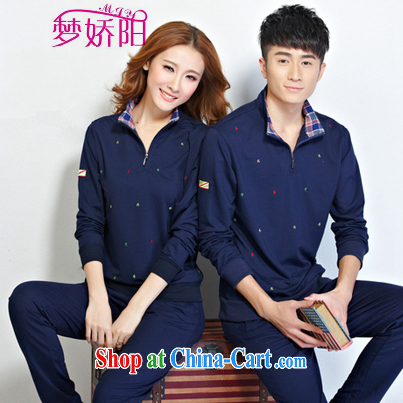 Spring and Autumn and stylish couples Sports Package - men and women in a romantic about sports wear - ladies casual wear royal blue XXL