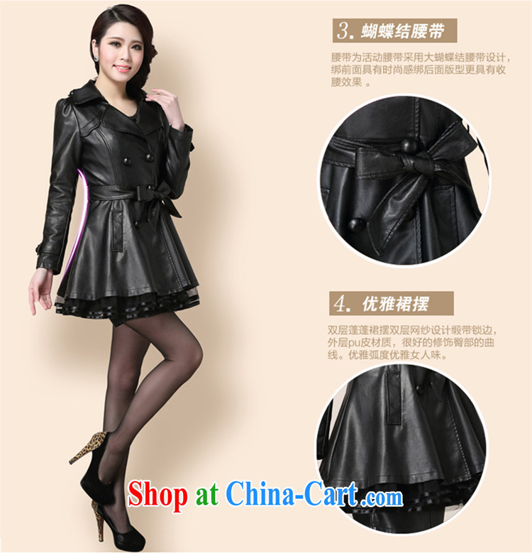 Beautiful believers 2015 girls spring loaded spring loaded new jacket, large, female PU leather jacket, long spring jacket windbreaker black 6 XL pictures, price, brand platters! Elections are good character, the national distribution, so why buy now enjoy more preferential! Health