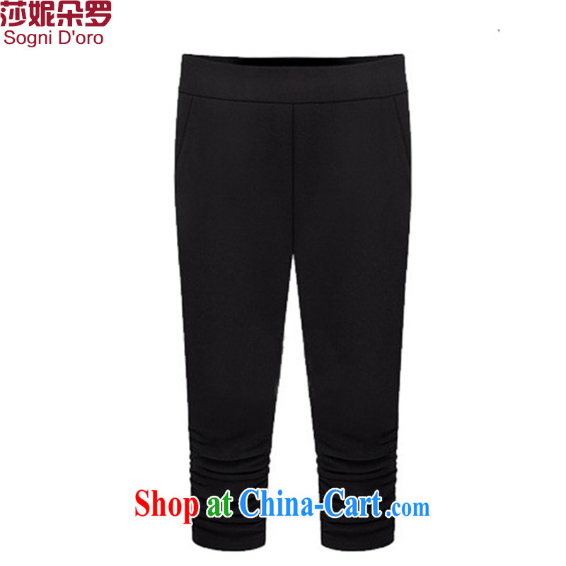 Laurie flower, the Code women pants solid fat sister summer fat people graphics thin, 7 castor pants thick mm female pants 4622 black 5 XL