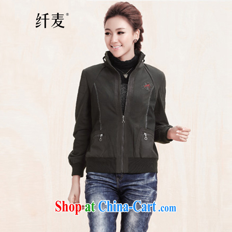 The Mak is the girl with 2014 mm thick spring new parquet drill stamp knitting cardigan jacket NZY 7198 dark gray L