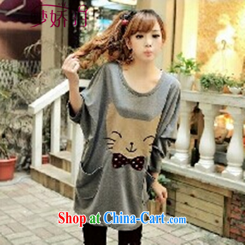 Korean version of the new stylish pregnant larger sweater smiling kitten stamp long-sleeved shirt T winter gray XL