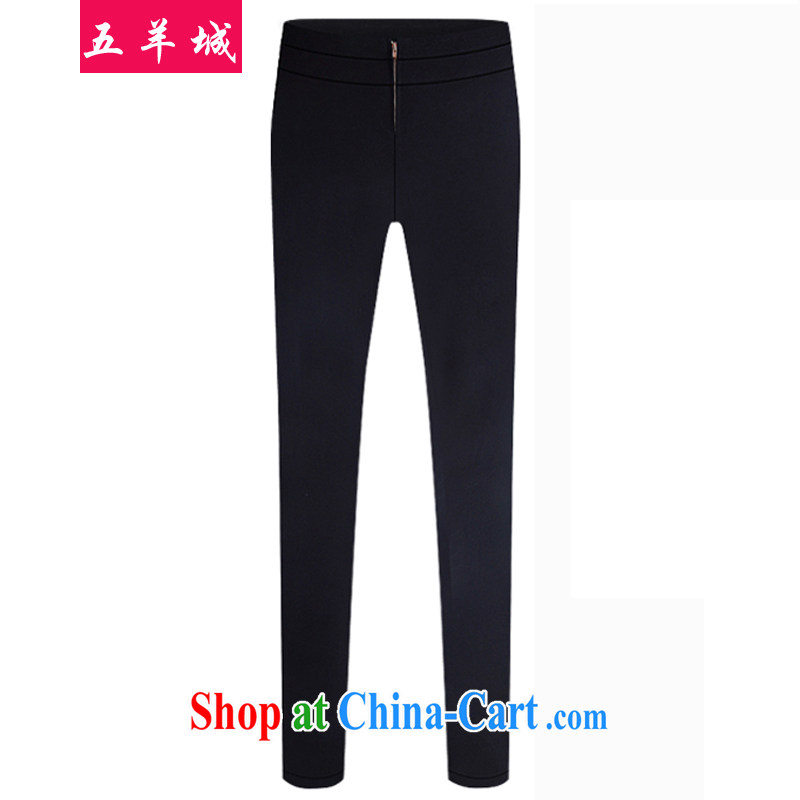 Five Rams City 2015 spring new thick mm autumn is the fertilizer XL female solid pants trousers King code pants girls pants 8086 Black - Small 5XL/recommendations 150 Jack left and right